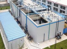 大型实验室废水处理