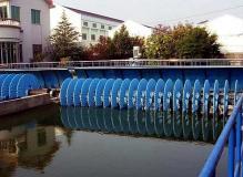 生活污水改造工程