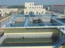 印染废水改造工程