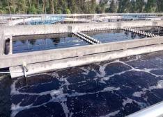 世丽集团纺织印染工业废水处理