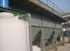 比亚迪喷漆废水处理工程