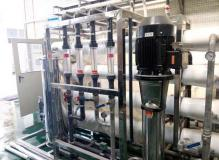 中水回用处理系统