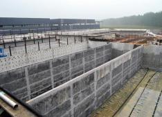 华南皮革厂污水处理工程