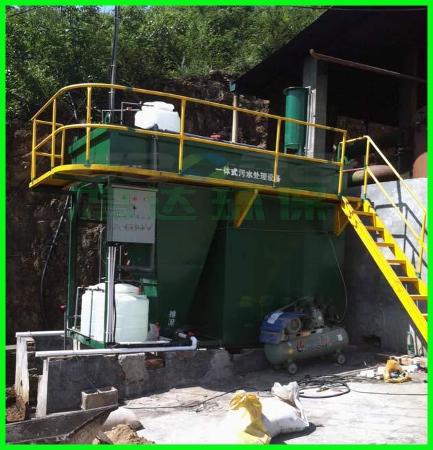 光华米粉废水处理设备