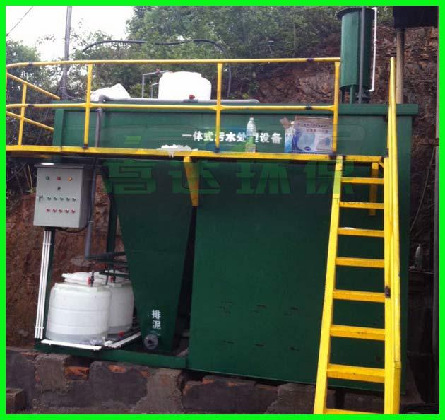 5T一体化污水处理设备