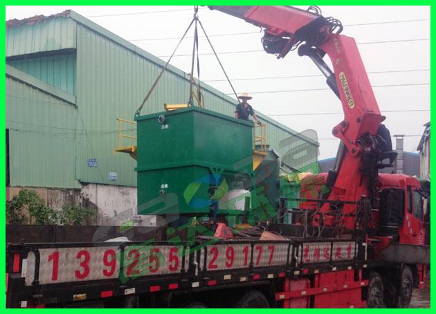 工业废水处理设备出货