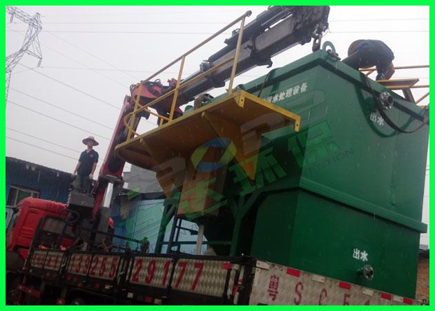 5t工业废水处理设备