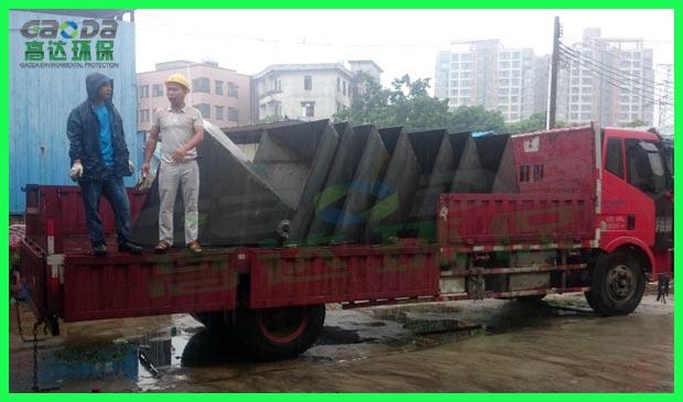 300T研磨废水处理设备1部件装车