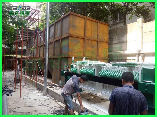 瑞必达研磨废水处理设备现在组装