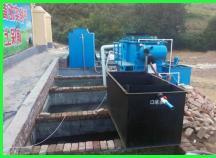 养殖(猪)场废水处理