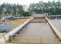 广东食品厂污水处理项目工程