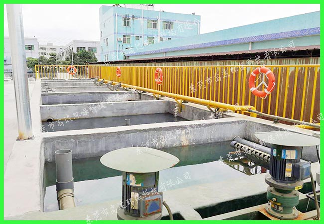 东莞污水处理工程