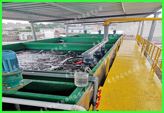 橡胶五金制品废水处理工程