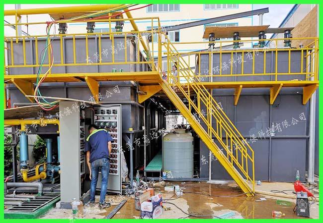金属废水处理工程