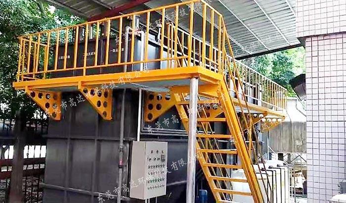 广州一体化污水处理设备