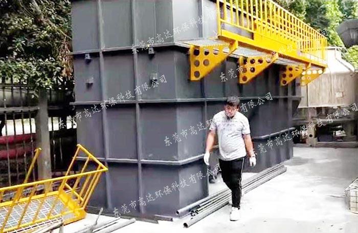 东莞环保设备公司