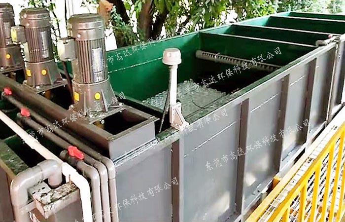 广东清洗废水处理设备