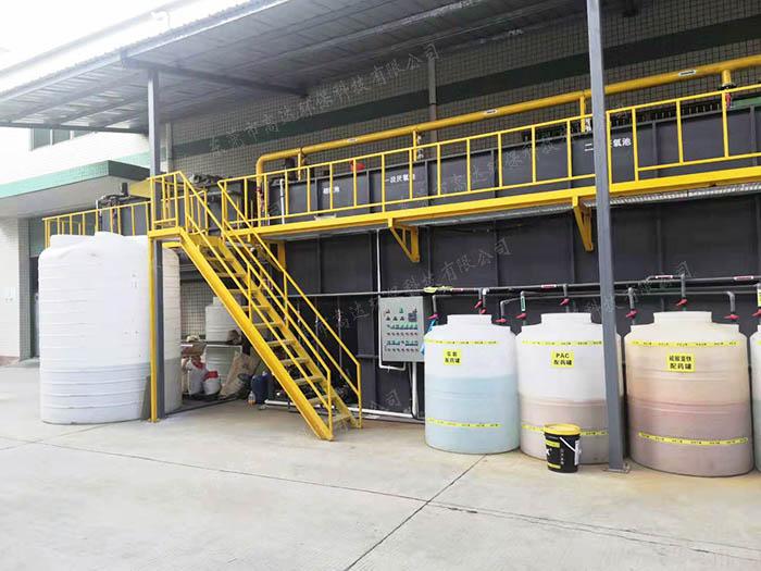 酸洗废水处理工程