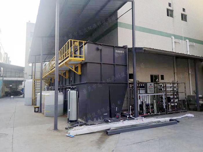 东莞废水处理设备工程