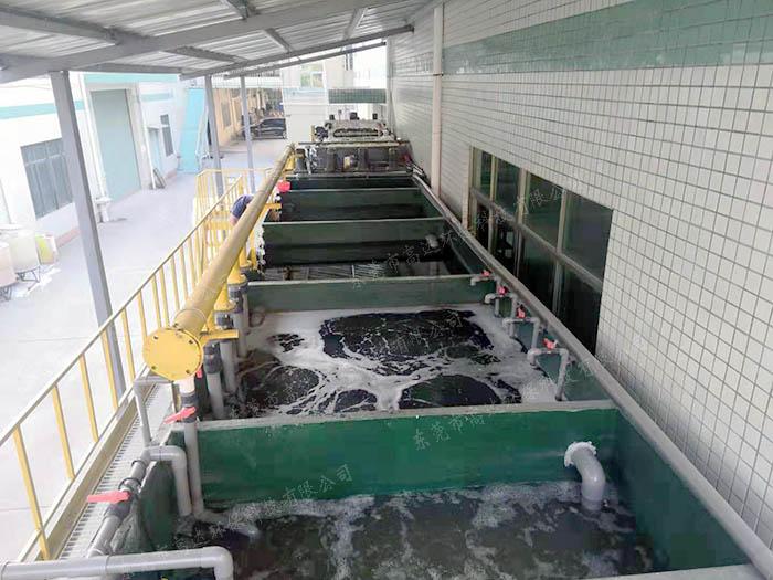 五金清洗工业废水处理设备