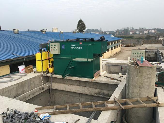 养殖废水处理设备工程