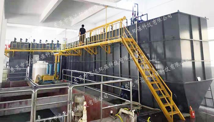 五金行业废水处理设备