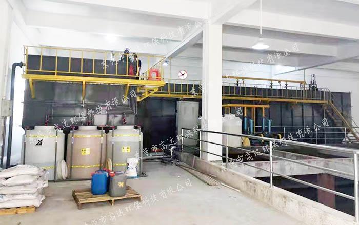 东莞环保公司五金废水处理工程