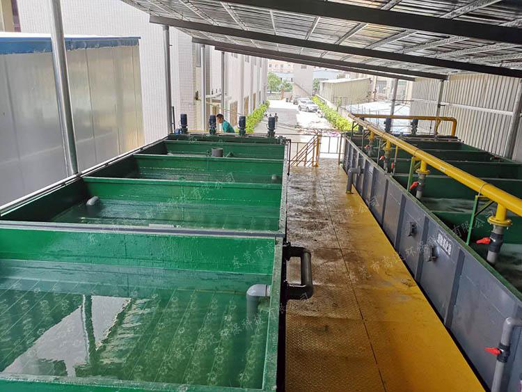 五金清洗废水处理设备