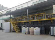 五金喷涂废水处理设备工程