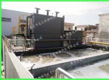 食品厂废水改造工程